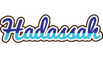 Hadassah raining logo