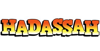 Hadassah sunset logo