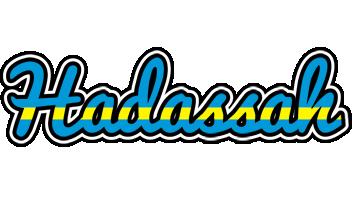Hadassah sweden logo
