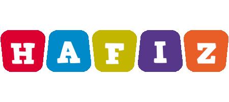 Hafiz daycare logo