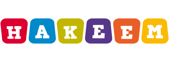 Hakeem daycare logo