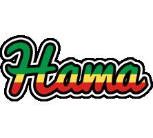 Hama african logo