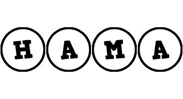 Hama handy logo