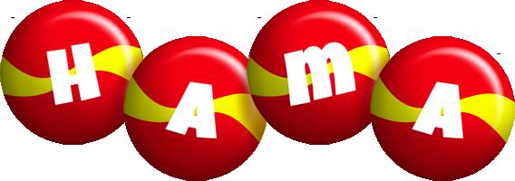 Hama spain logo