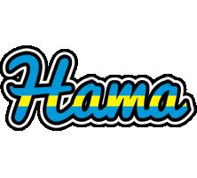 Hama sweden logo
