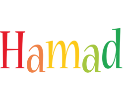 Hamad birthday logo