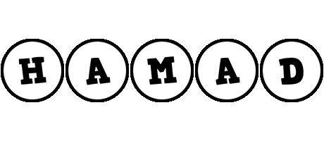 Hamad handy logo