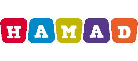 Hamad kiddo logo