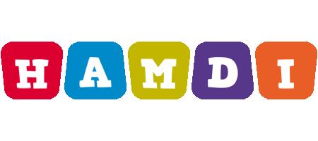 Hamdi daycare logo
