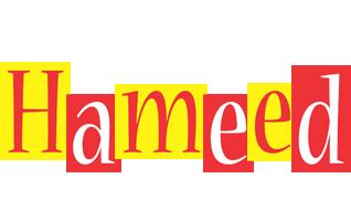 Hameed errors logo