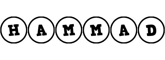 Hammad handy logo