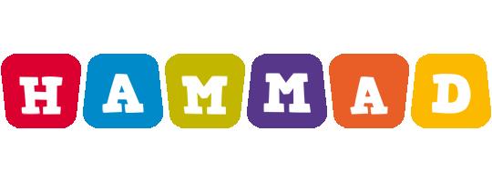 Hammad kiddo logo