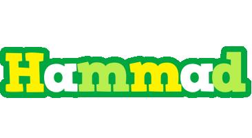 Hammad soccer logo
