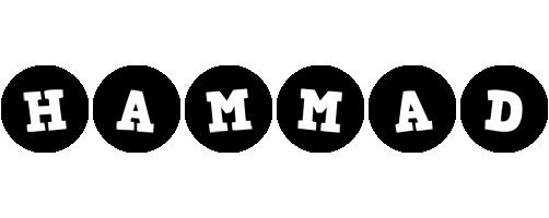 Hammad tools logo
