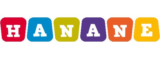 Hanane daycare logo
