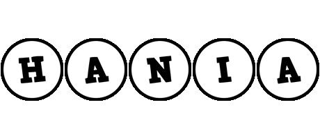 Hania handy logo