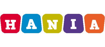 Hania kiddo logo