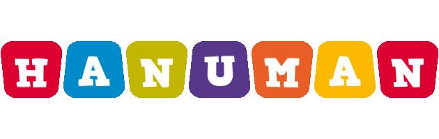 Hanuman daycare logo