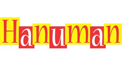 Hanuman errors logo