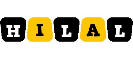 Hilal boots logo