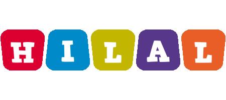 Hilal daycare logo