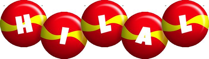 Hilal spain logo