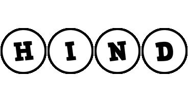 Hind handy logo