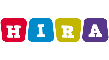 Hira daycare logo