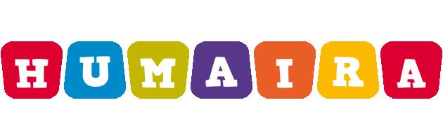 Humaira daycare logo