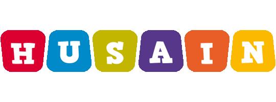 Husain daycare logo