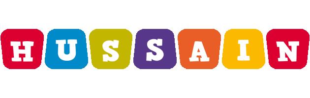 Hussain daycare logo
