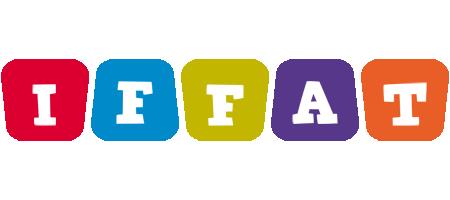 Iffat kiddo logo