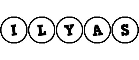 Ilyas handy logo