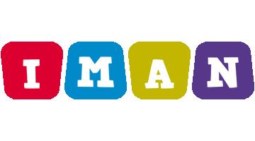 Iman daycare logo