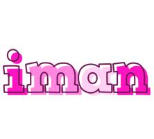 Iman hello logo