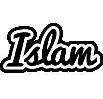 Islam chess logo