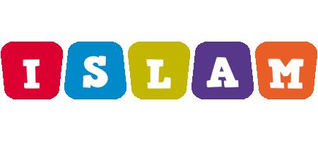 Islam daycare logo