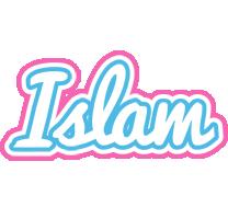 Islam outdoors logo
