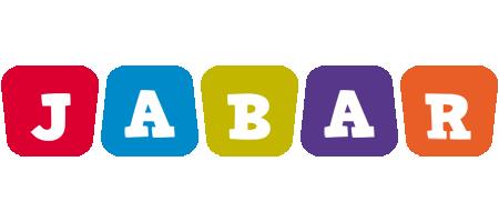Jabar daycare logo