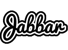 Jabbar chess logo