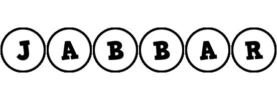 Jabbar handy logo