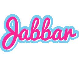 Jabbar popstar logo
