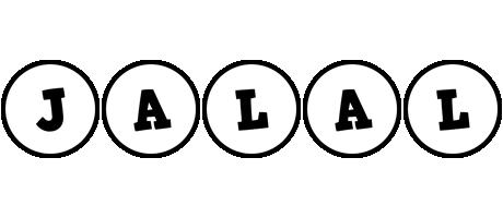 Jalal handy logo