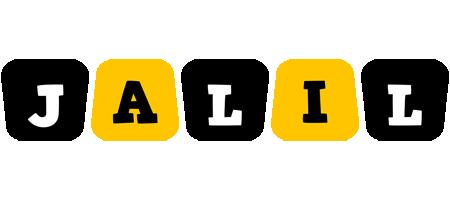 Jalil boots logo