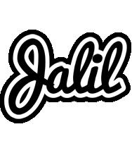 Jalil chess logo