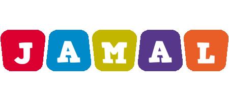 Jamal daycare logo