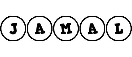 Jamal handy logo