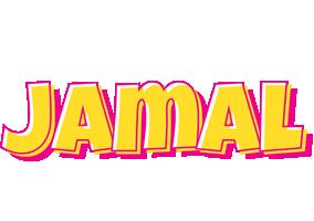 Jamal kaboom logo
