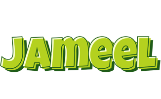 Jameel summer logo