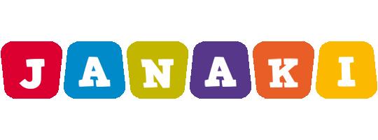 Janaki kiddo logo